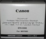 Canon-QY6-0066-000