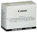 Canon-QY6-0084-000