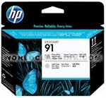 HP-HP-91-Photo-Black-Light-Gray-Printhead-C9463A