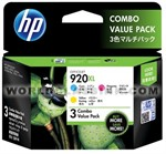 HP-HP-920XL-Color-Combo-Pack-E5Y50AA